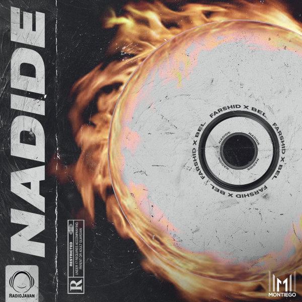 Farshid & Bel - Nadide Song | فرشید بل ندیده'