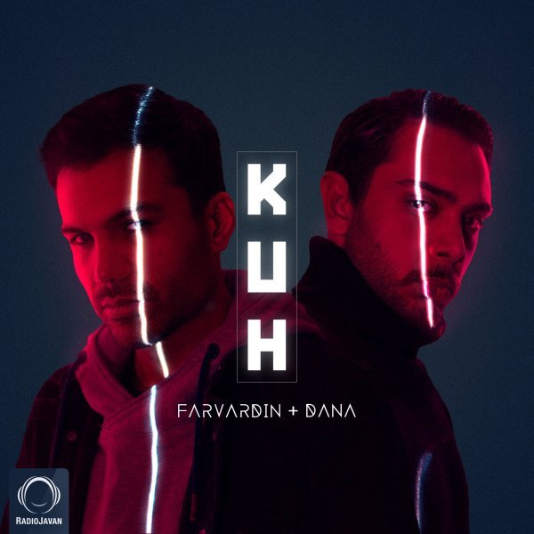 Farvardin & Dana - Kuh Song   فروردین کوه دانا'