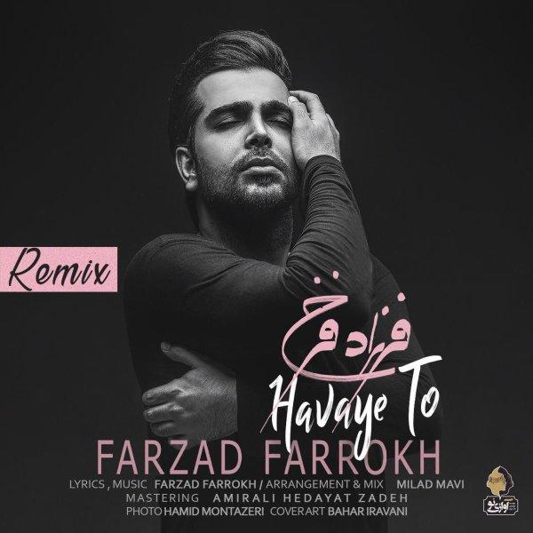 Farzad Farokh - Havaye To (Remix) Song   فرزاد فرخ هوای تو ریمیکس'