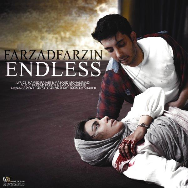 Farzad Farzin - Bi Enteha Song   فرزاد فرزین بی انتها'