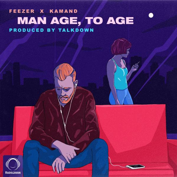 Feezer & Kamand - Man Age To Age Song | فیزر و کمند من اگه تو اگه'