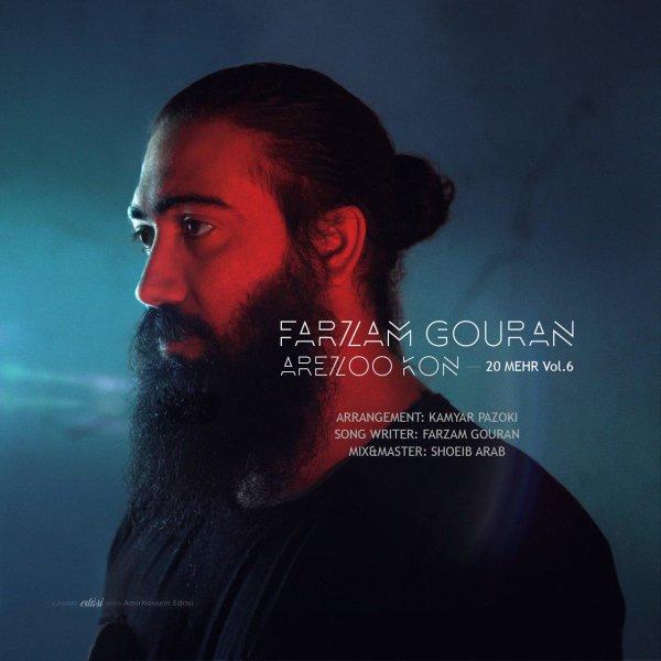 Farzam Gouran - Arezoo Kon Song'