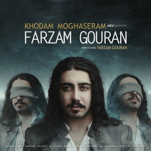 Farzam Gouran - Khodam Moghaseram Song'
