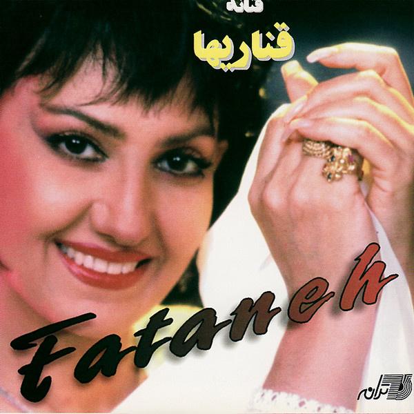 Fataneh - Aghazadeh Song'