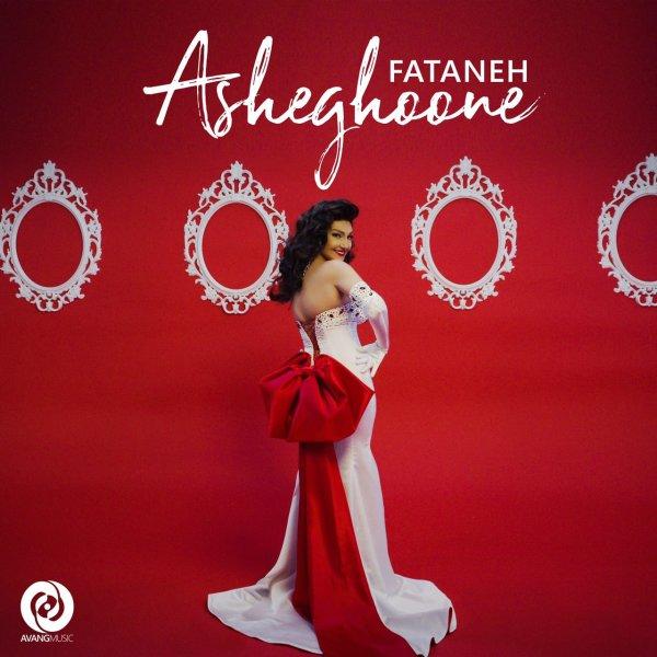Fataneh - Asheghoone Song'