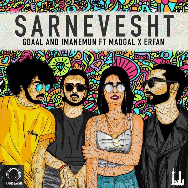 Gdaal & Imanemun - Sarnevesht (Ft Erfan & Madgal) Song | جیدال سرنوشت عرفان مدگال'