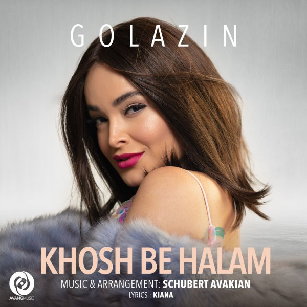 Golazin - Khosh Be Halam Song   گل آذین خوش به حالم'