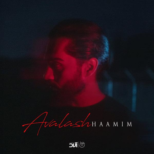 Haamim - Avalash Song'