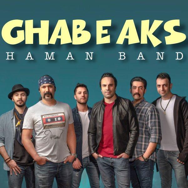 Haman Band - Ghabe Aks Song'