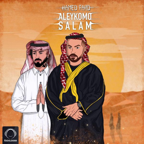 Hamed Fard - Aleykomo Salam Song | حامد فرد علیکم سلام'