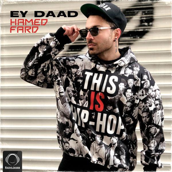 Hamed Fard - Ey Daad Song | حامد فرد ای داد'