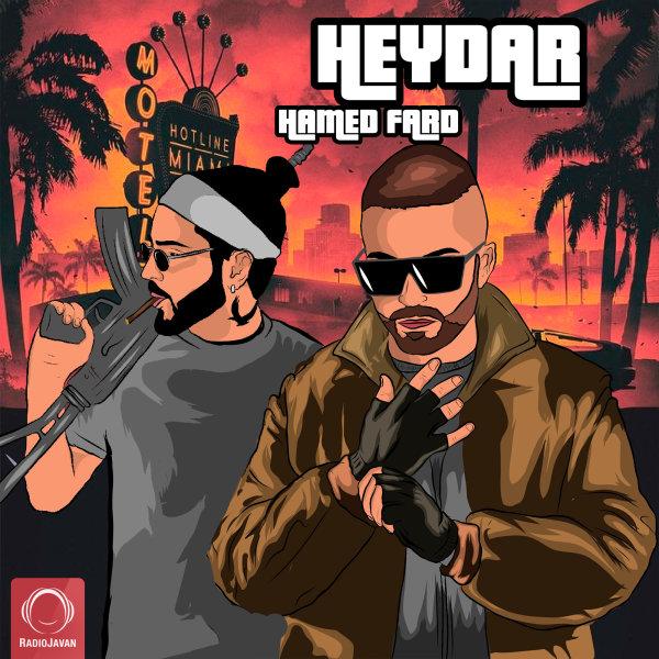 Hamed Fard - Heydar Song | حامد فرد حیدر'