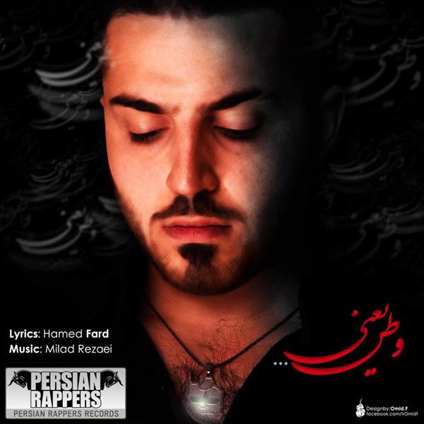 Hamed Fard - Vatan Yani Song | حامد فرد وطن یعنی'