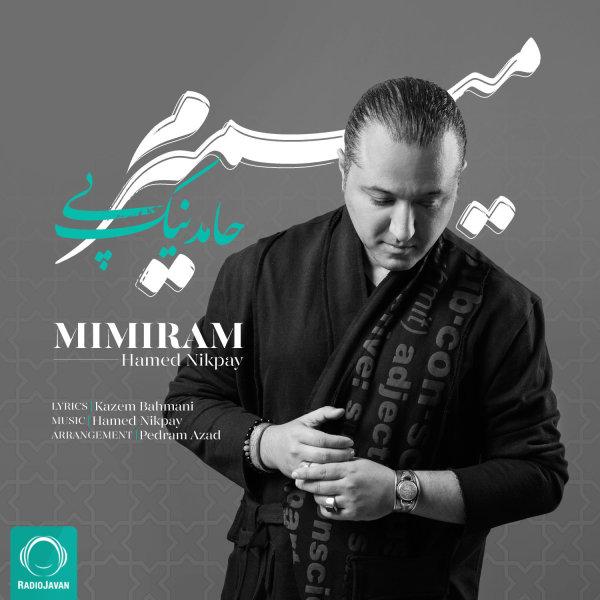 Hamed Nikpay - Mimiram Song | حامد نیک پی میمیرم'