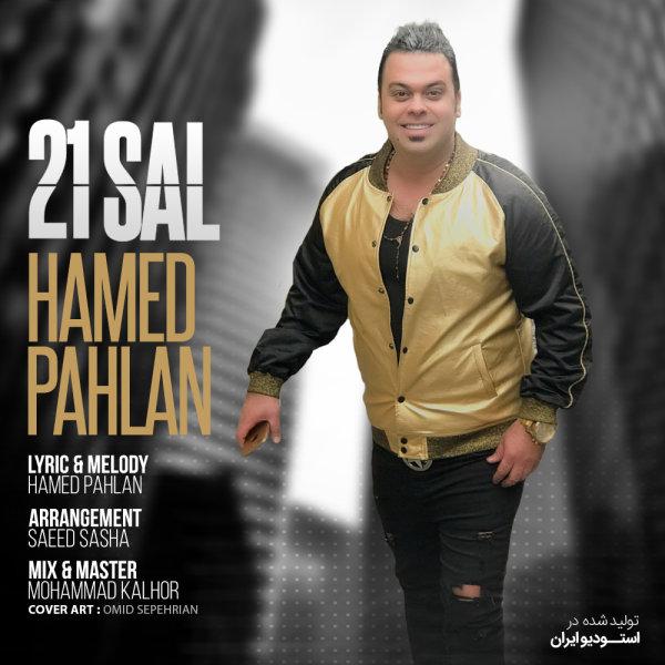 Hamed Pahlan  - 21 Sal Song'