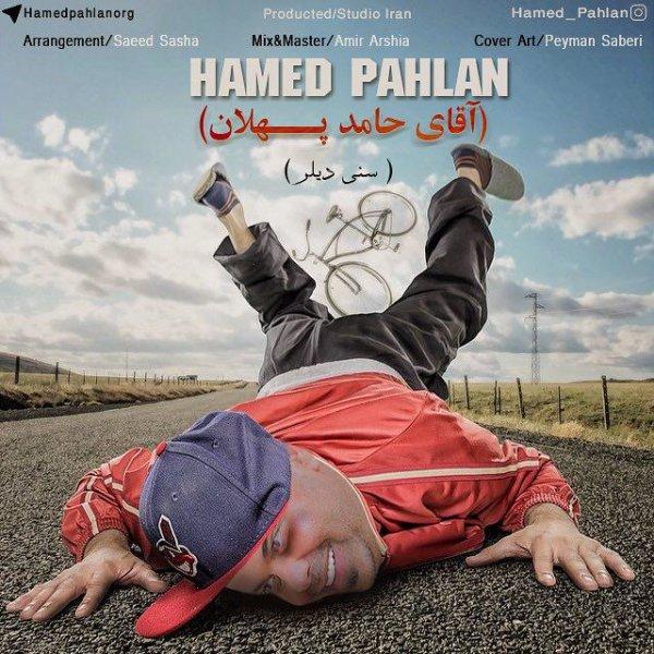 Hamed Pahlan - Aghaye Hamed Pahlan Song'