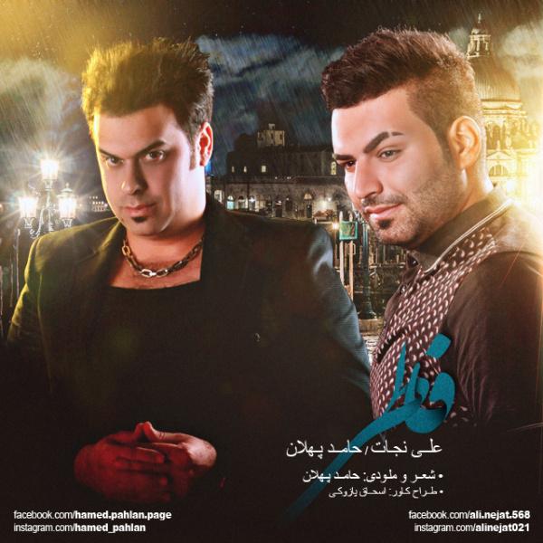 Hamed Pahlan & Ali Nejat - Fati Song'