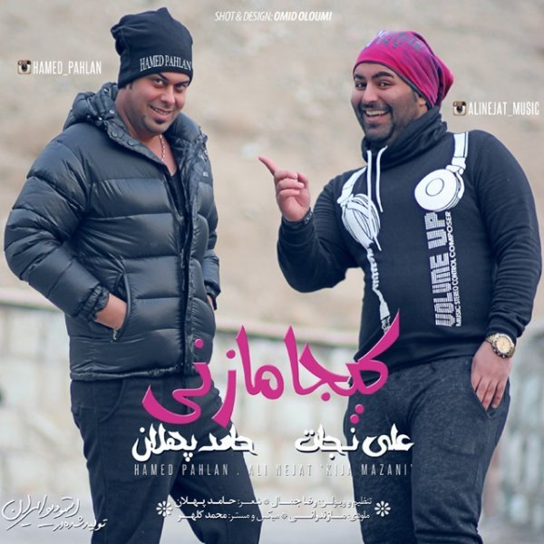 Hamed Pahlan - Kija Mazani (Ft Ali Nejat) Song'