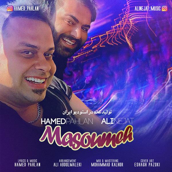 Hamed Pahlan & Ali Nejat - Masoumeh Song'