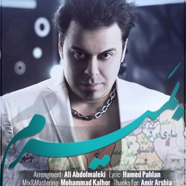 Hamed Pahlan - Bemiram Song'