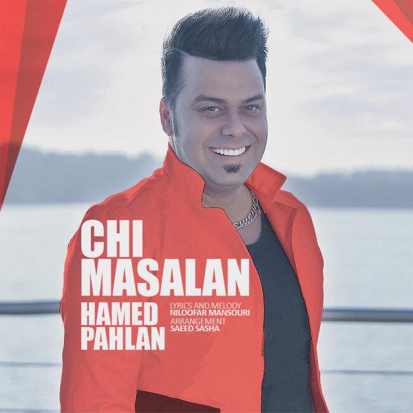 Hamed Pahlan - Chi Masalan Song'