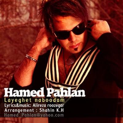 Hamed Pahlan - Layeghet Naboodam Song'