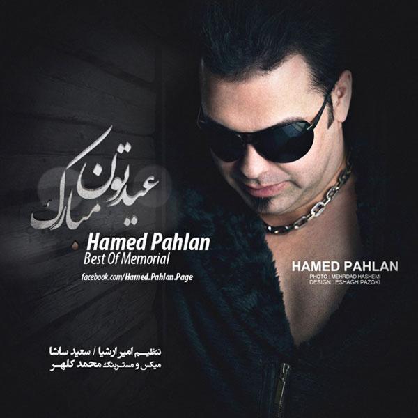 Hamed Pahlan - Remix Shadi Song'