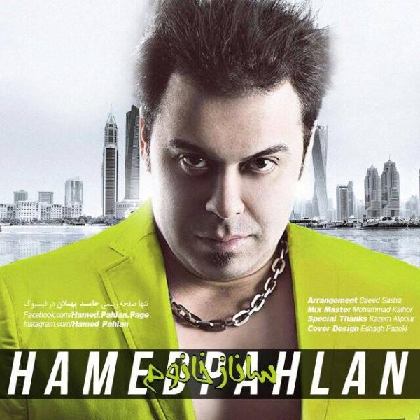 Hamed Pahlan - Sanaz Khanoom Song'