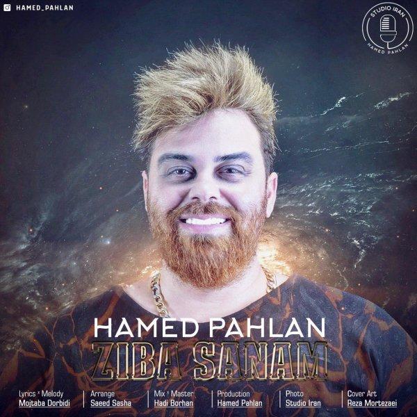 Hamed Pahlan - Ziba Sanam Song'