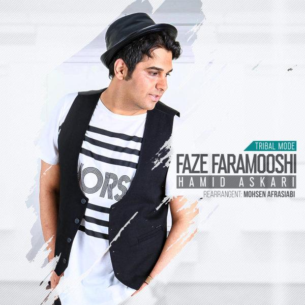 Hamid Askari - Faze Faramooshi (Tribal Mix) Song   حمید عسکری فاز فراموشی'