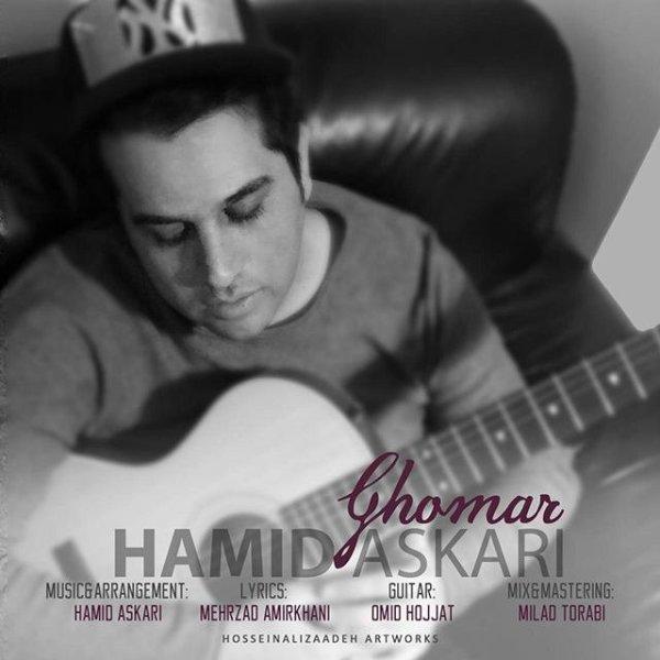 Hamid Askari - Ghomar Song | حمید عسکری قمار'