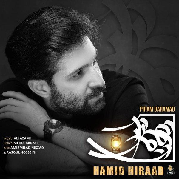 Hamid Hiraad - Piram Daramad Song   حمید هیراد پیرم درامد'