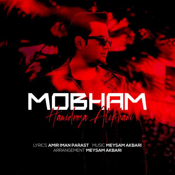 Hamidreza Alikhani - Mobham Song'