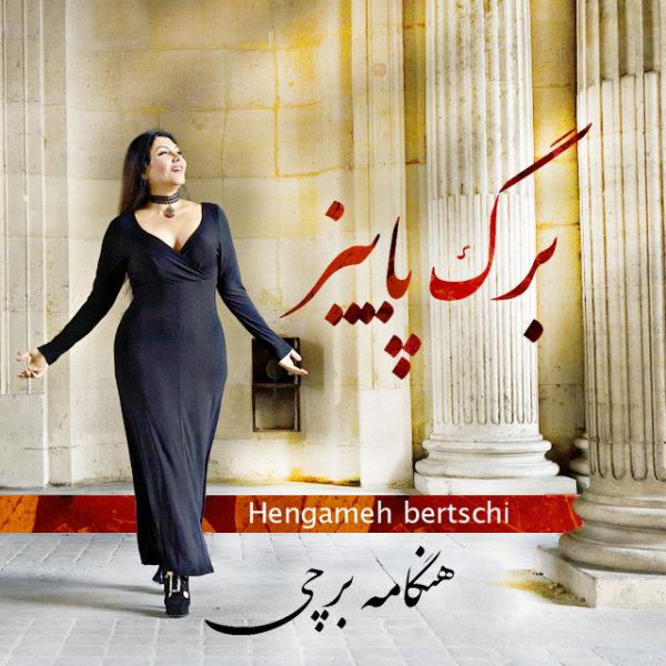 Hengameh Bertschi - Sarzamin Asemani Song'