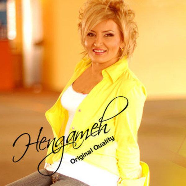 Hengameh - Ejazeh Song'