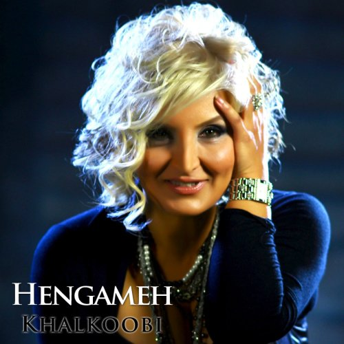 Hengameh - Khalkoobi Song   هنگامه خالکوبی'