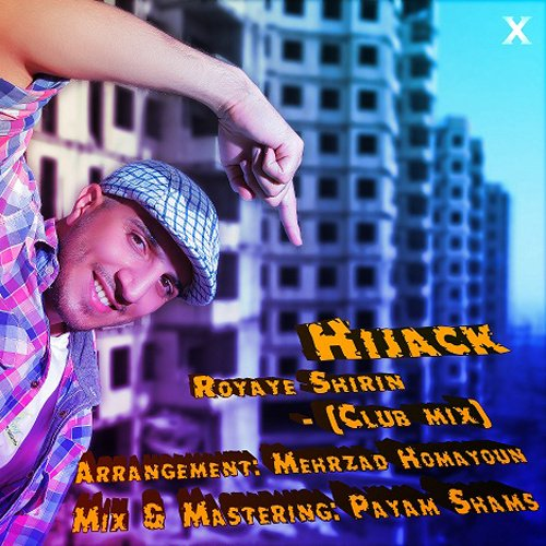 Hijack - Sweet Dream (Club Mix) Song'