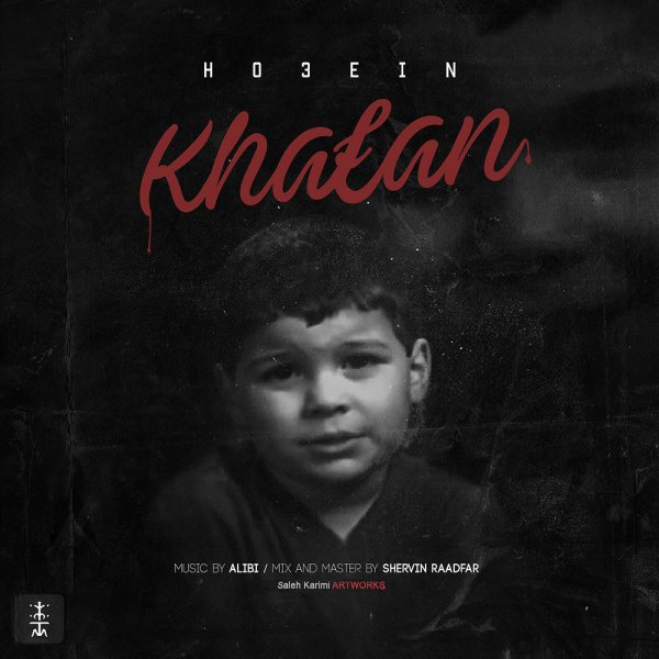 Ho3ein - Khafan Song | حصین خفن'