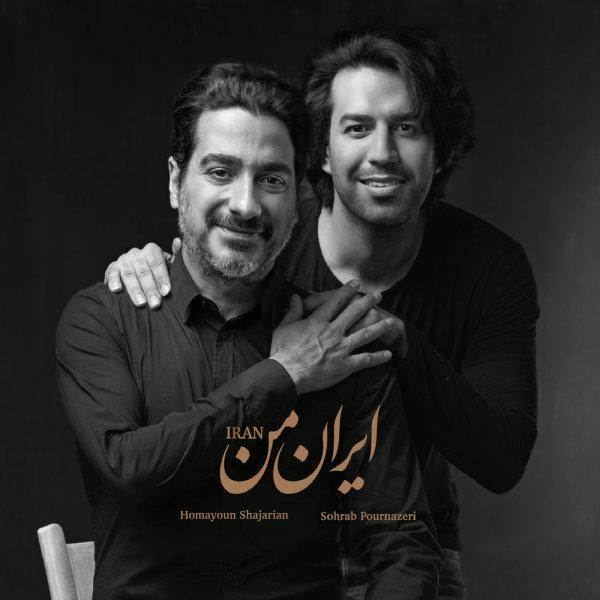 Homayoun Shajarian & Tahmoures Pournazeri - Be Jaane Jomleye Mastaan Ke Mastam (Live) Song'