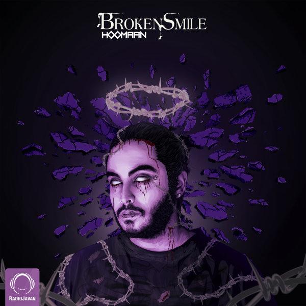 Hoomaan - Broken Smile Song | هومان لبخند شکسته'