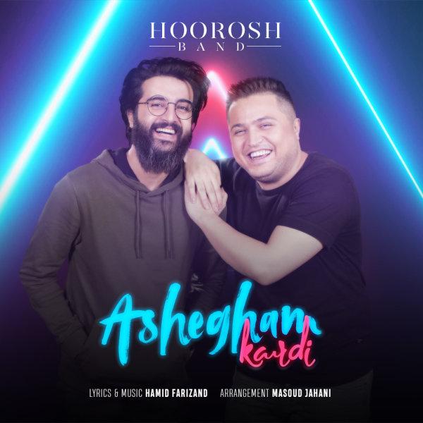 Hoorosh Band - Ashegham Kardi Song | هوروش بند عاشقم کردی'