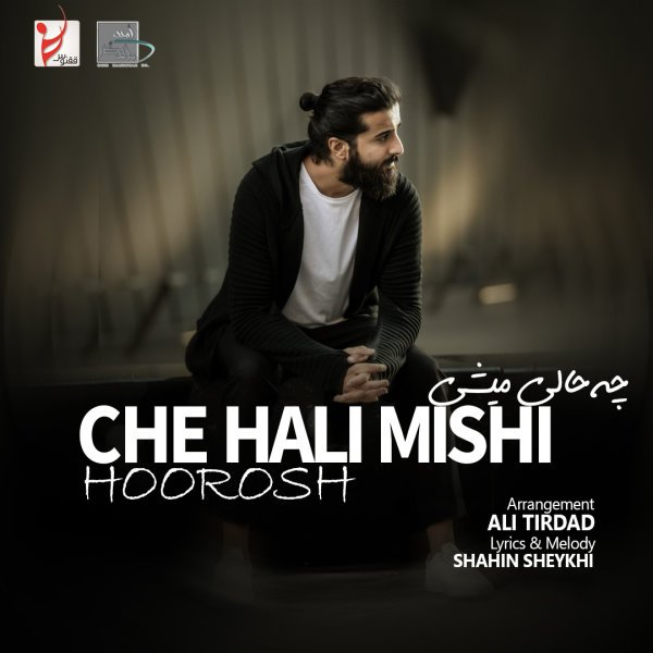 Hoorosh Band - Che Hali Mishi Song | هوروش بند چه حالی میشی'