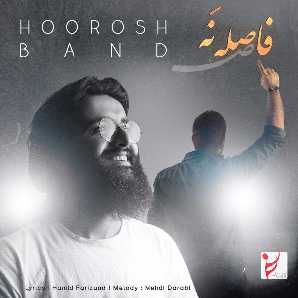 Hoorosh Band - Faseleh Na Song | هوروش بند فاصله نه'