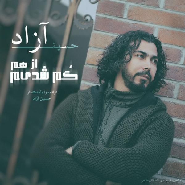 Hosein Azad - Dardaye Donya Song'