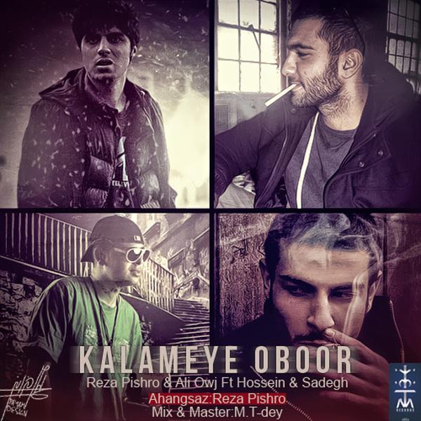 Ho3ein & Sadegh - Kalameye Oboor (Ft Pishro & Owj) Song | حصین و صادق کلمه عبور پیشرو اوج'