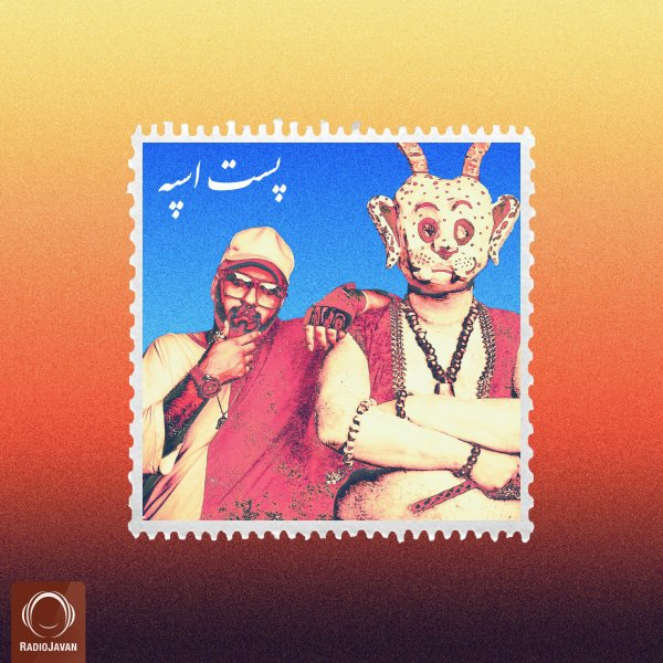 Jarshaa - Darse Ebrat Song'