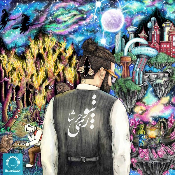 Jarshaa - Na Mahsos (Ft Hosein Musavi) Song'