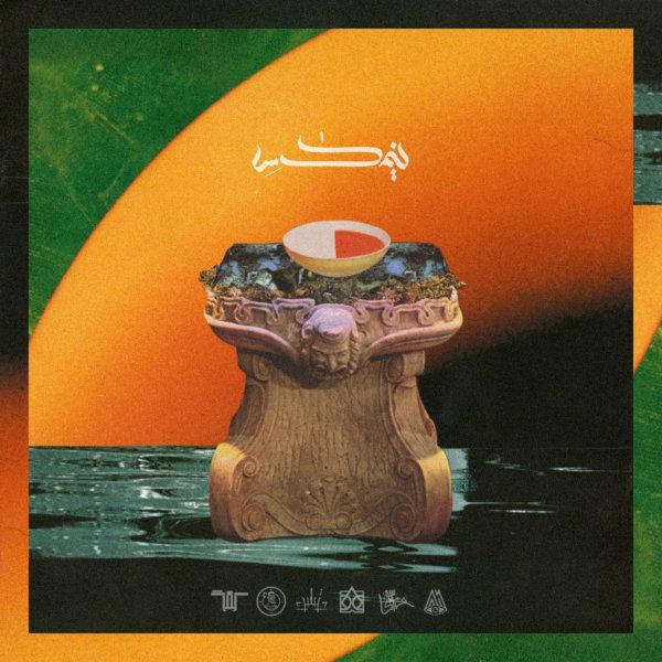 Jarshaa - Nimkasee (Ft Hamed Slash) Song'