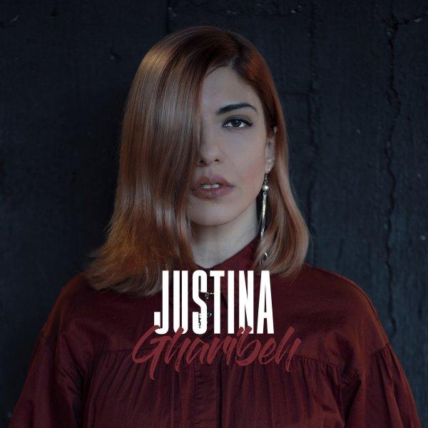 Justina - Gharibeh Song | جاستینا غریبه'