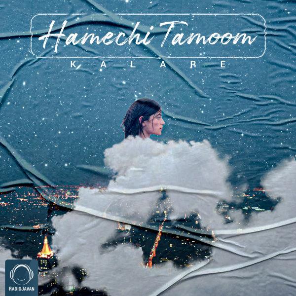 Kalare - Hamechi Tamoom Song   کلاره همه چی تموم'